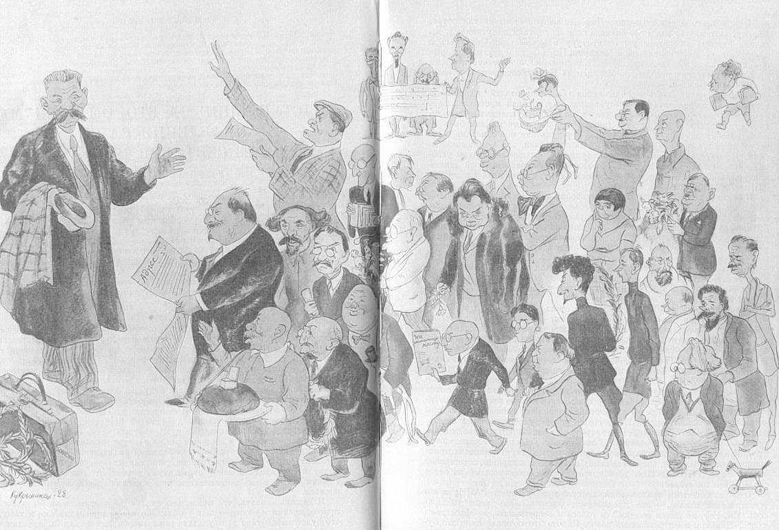 Дружеский шарж Кукрыниксов к возвращению Горького из-за границы. 1928