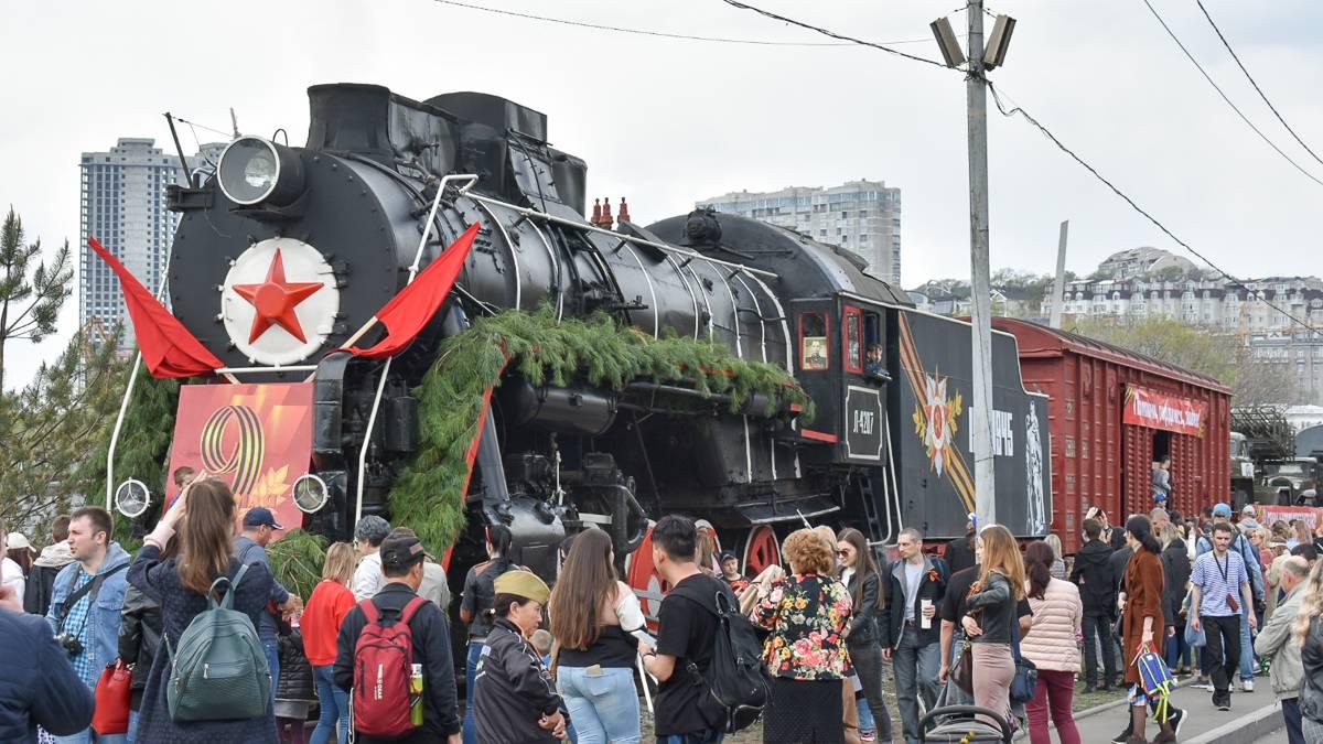 Поезд Победы. Владивосток. 09.05.2019