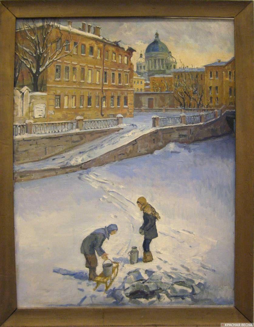 Блокадные будни. Зима 1941–1942 гг. 2011. Х., м. Козловская Марина Андреевна, 1925