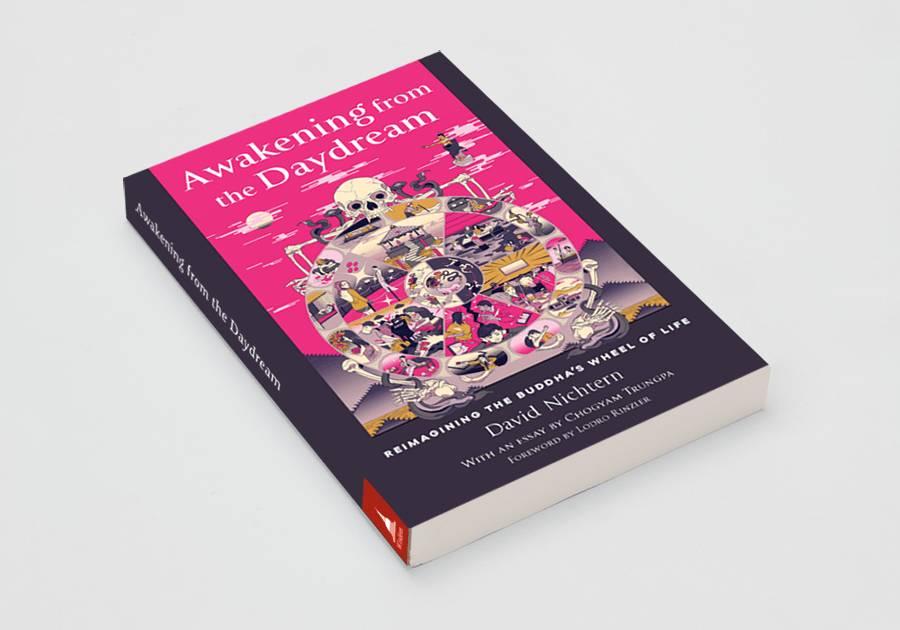 Книга Нихтерна
