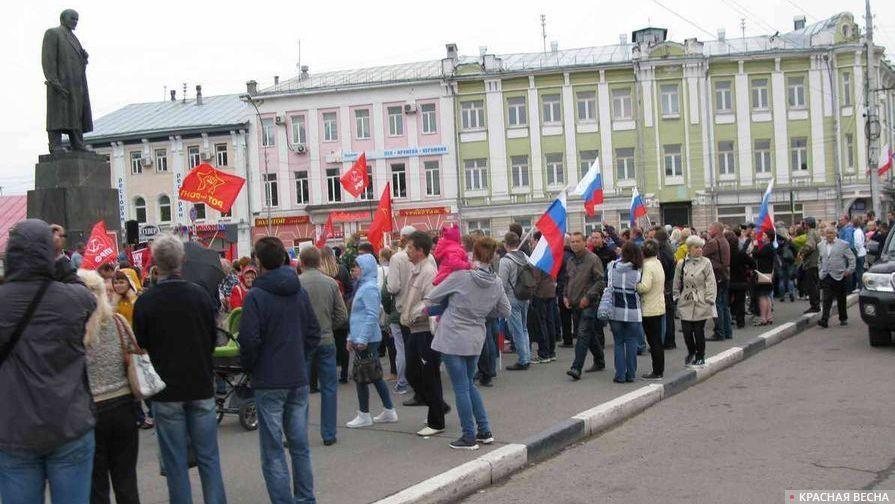 Митинг - протест против повышения пенсионного возраста в Вологде
