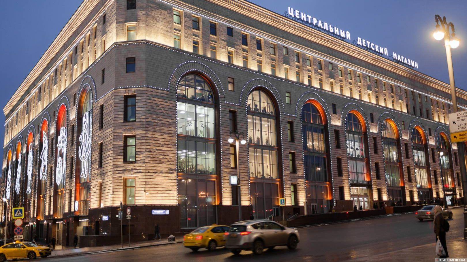 Москва. Центральный Детский мир