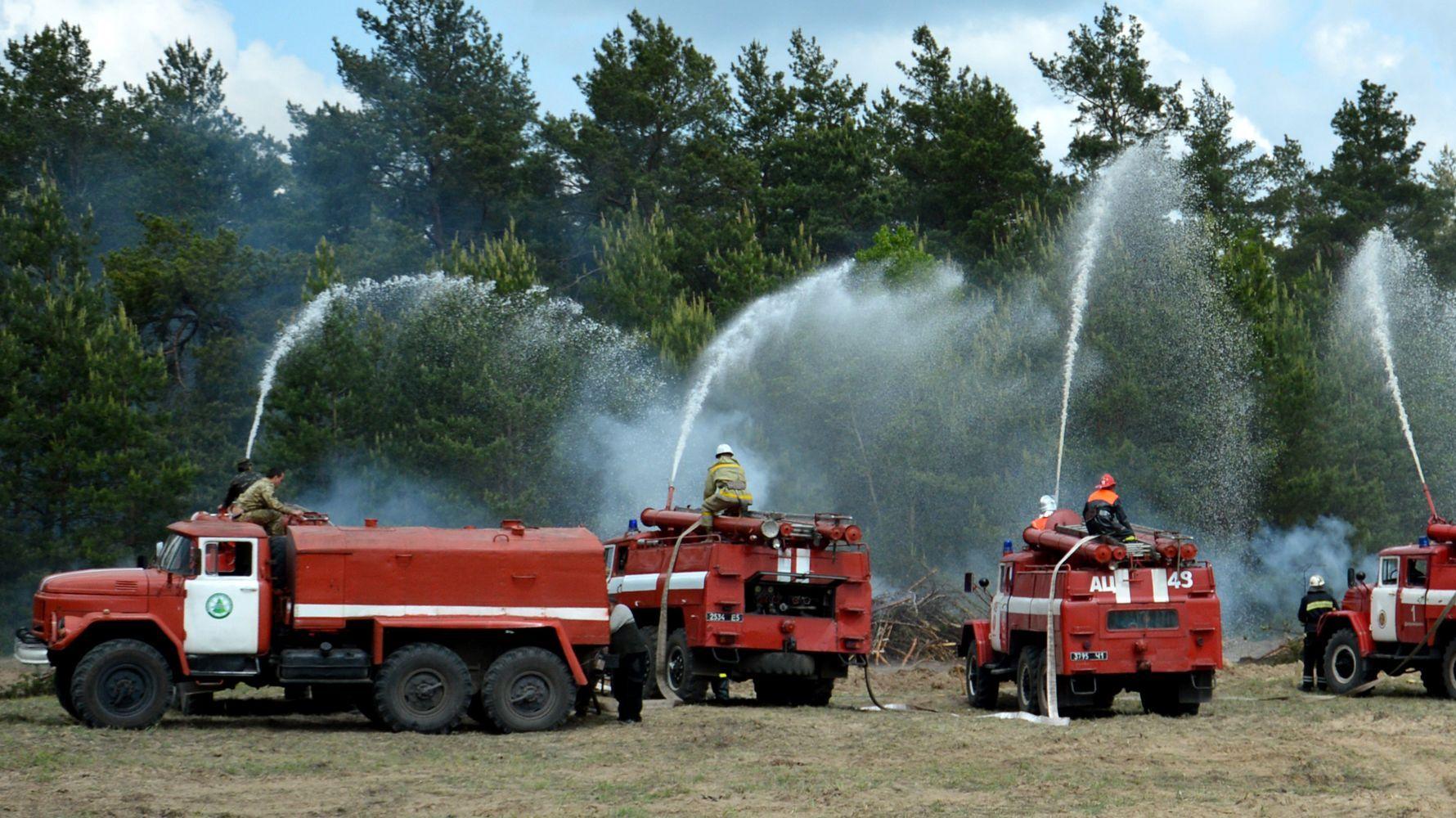 Госслужба по чрезвычайным ситуациям в Днепропетровской области Украины