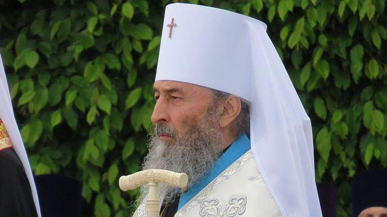 Митрополит Киевский ивсея Украины Онуфрий