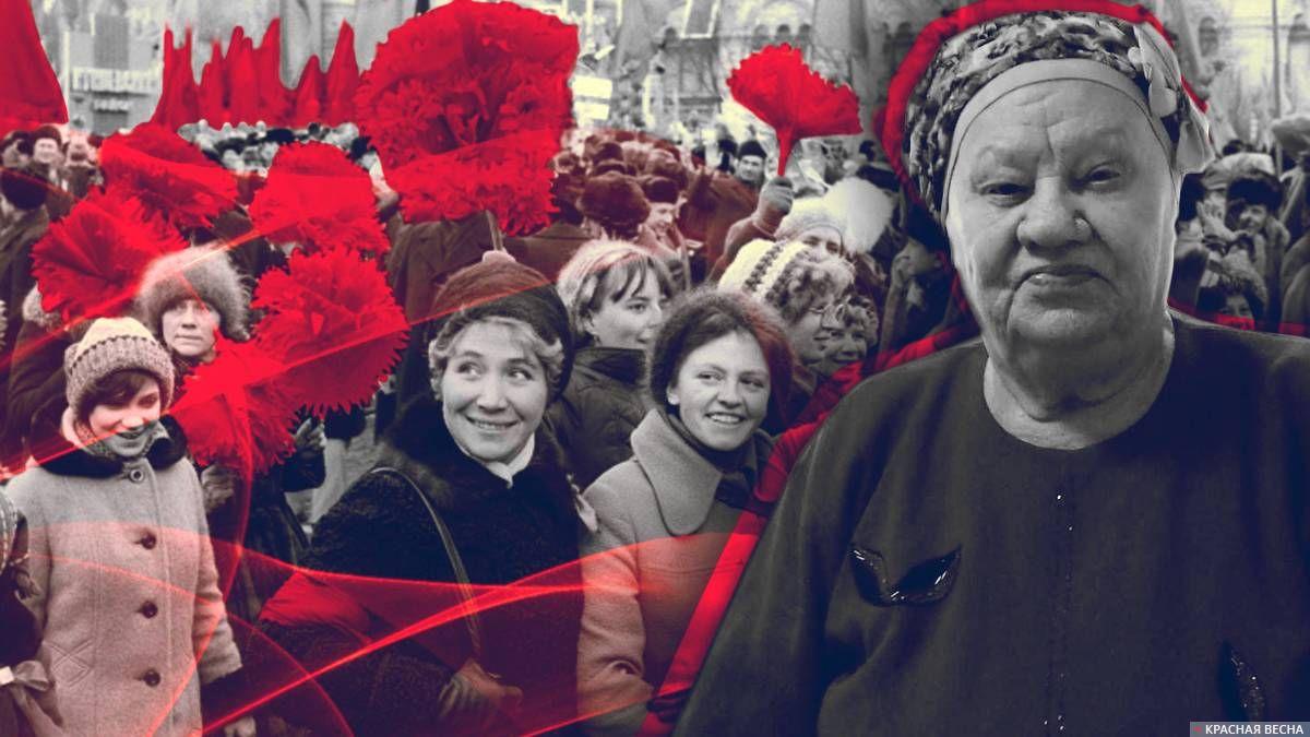 Людмила Михайловна Ведерникова