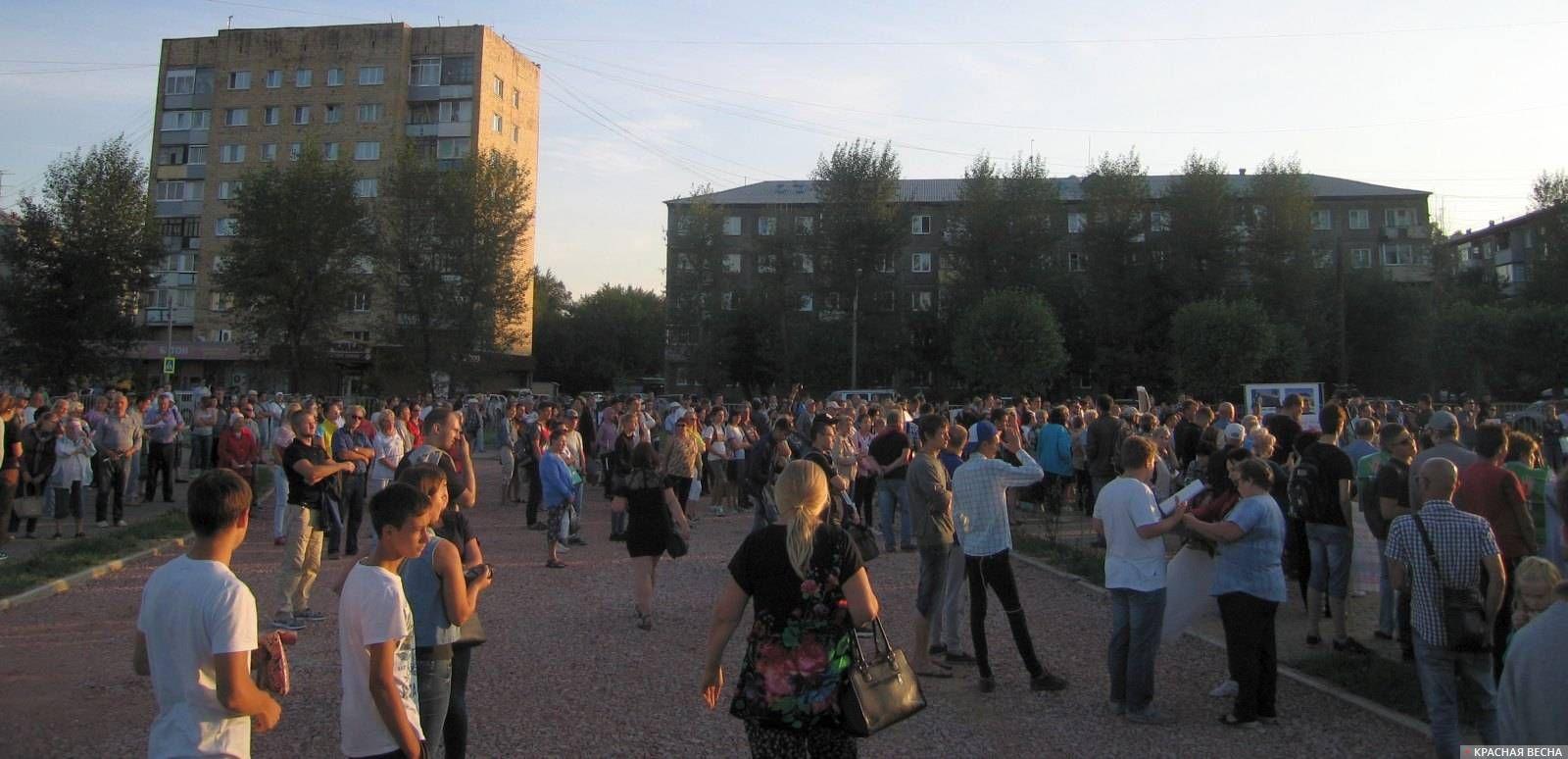 Скопление людей на митинге