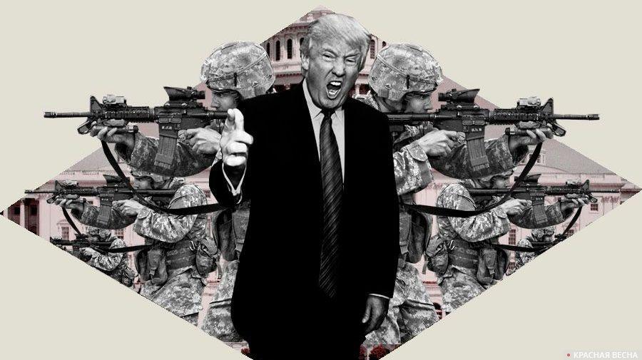 Д. Трамп