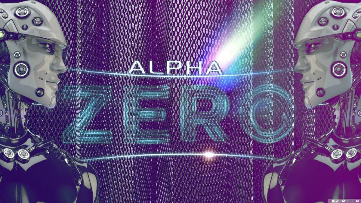 Нейронные сети AlphaZero