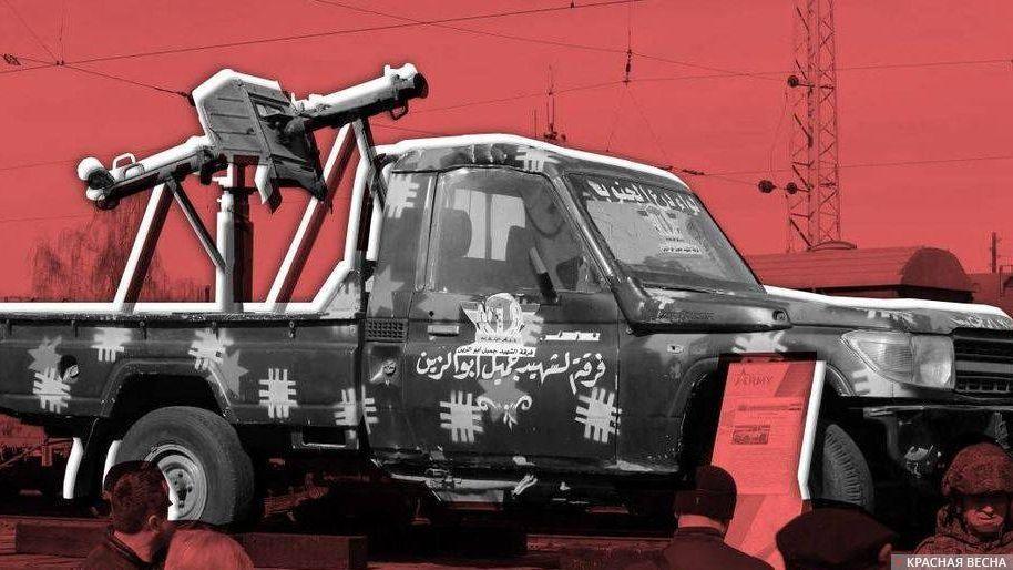 Боевой автомобиль террористов