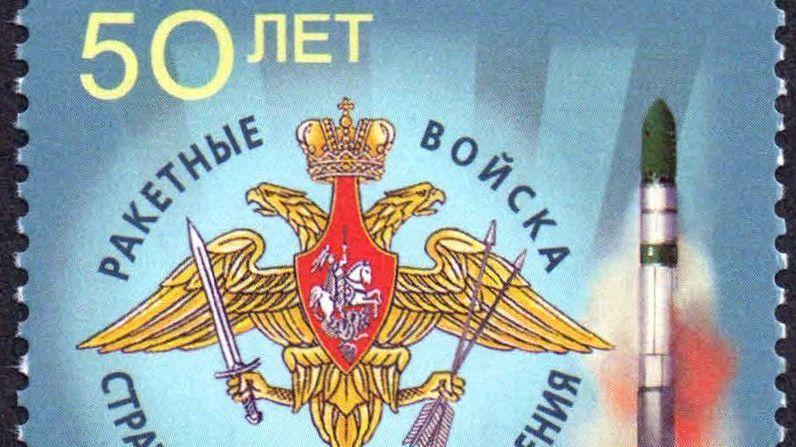 фрагмент почтовой марки 2009 года