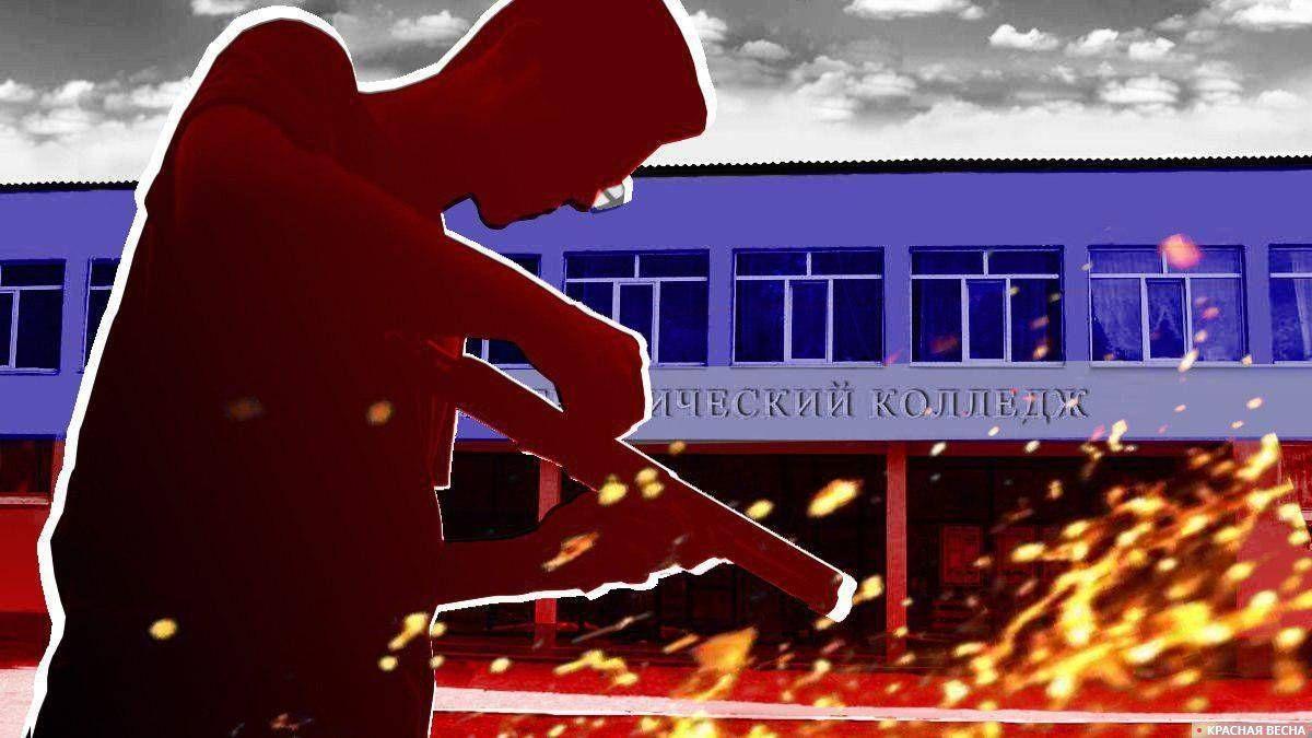Стрельба в Керченском политехническом колледже