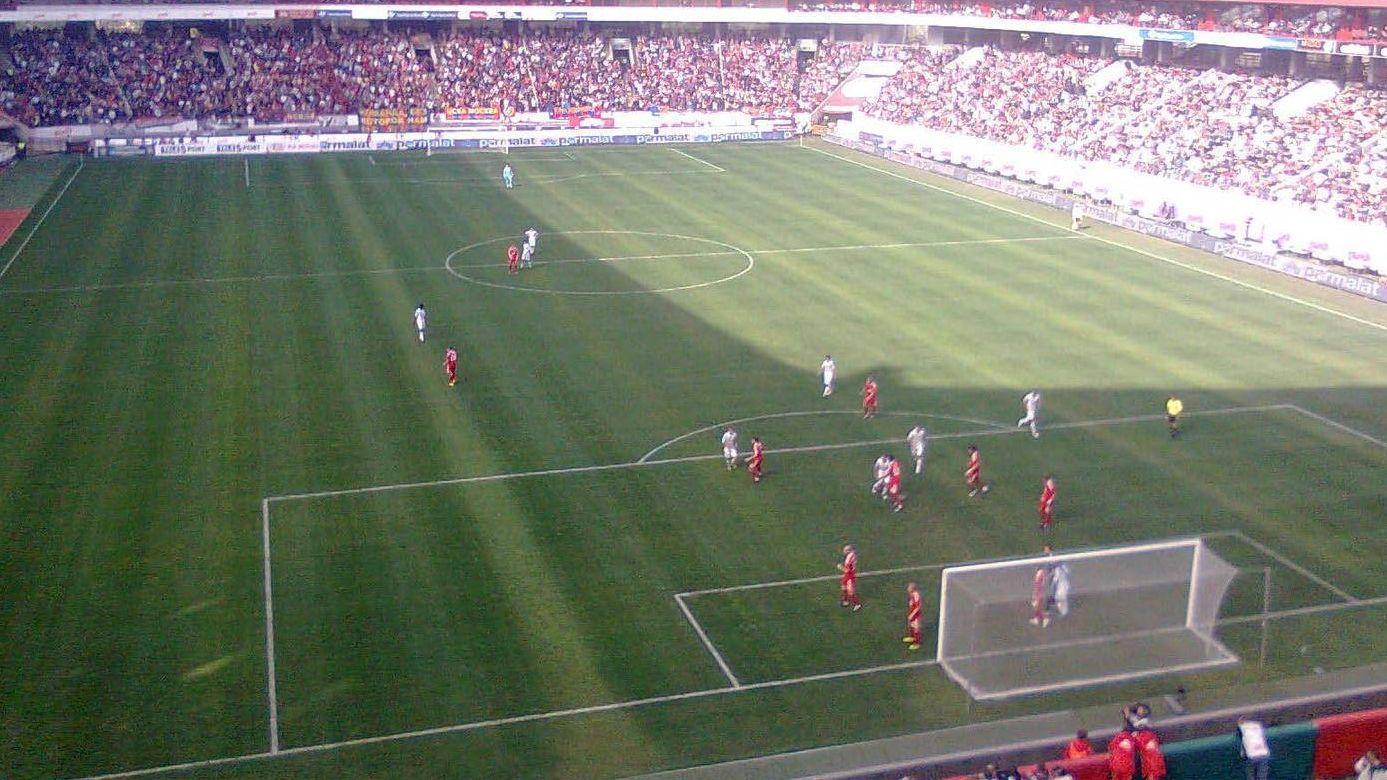 Стадион Локомотив.