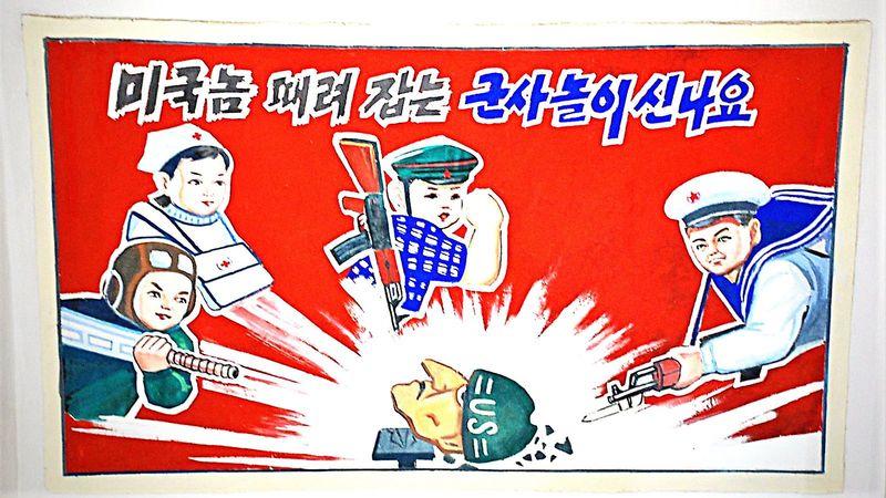 Народное творчество в Северной Корее