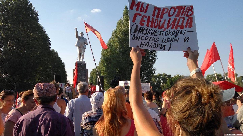 Митинг в Тольятти