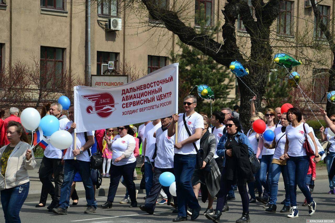 Первомайская демонстрация. Хабаровск. 2019