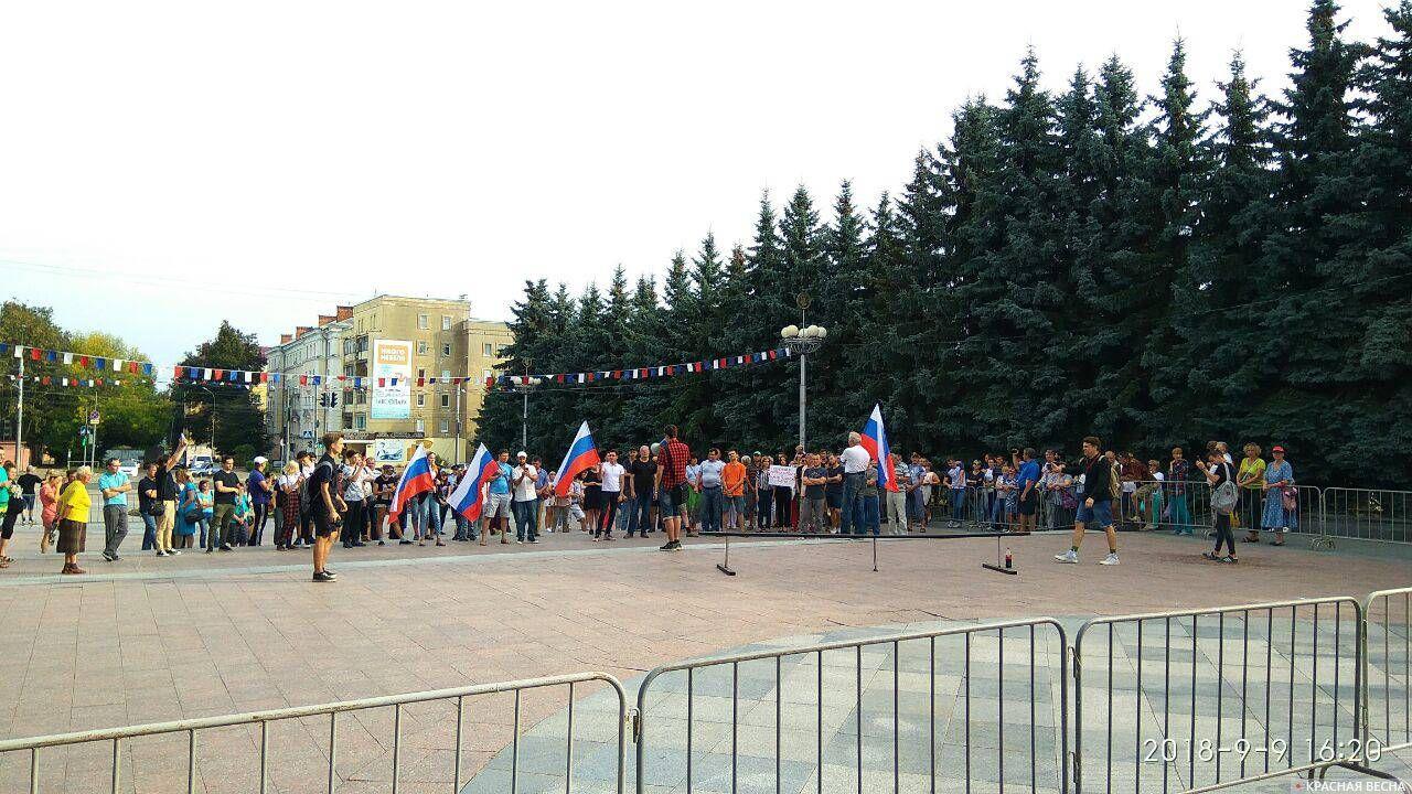 Митинг против пенсионной реформы 9 сентября 2018 года, Брянск