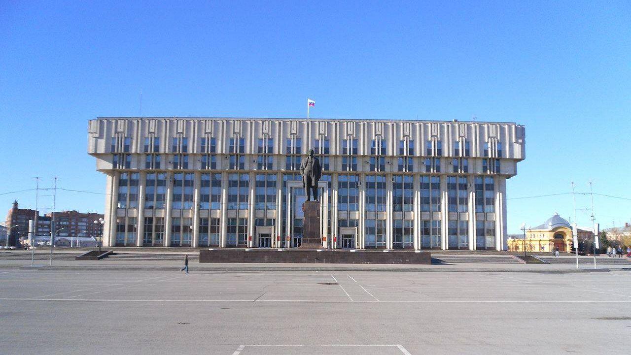 Здание областной администрации. Тула