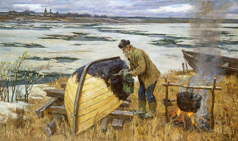 Станислав Брусилов. Новая лодка. 2003
