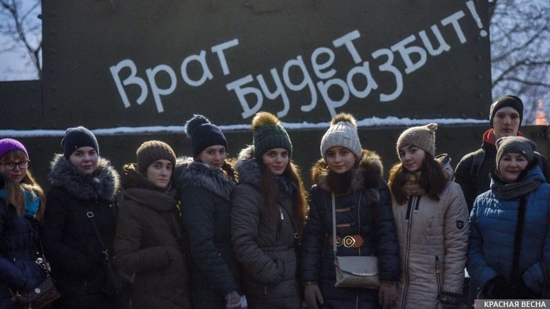 Школьники из ЛНР. 21 декабря 2017