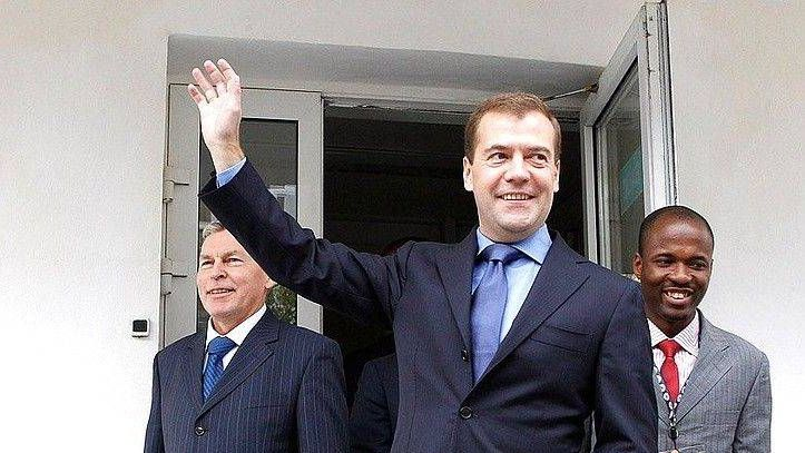 Дмитрий Медведев посетил Российский университет дружбы народов