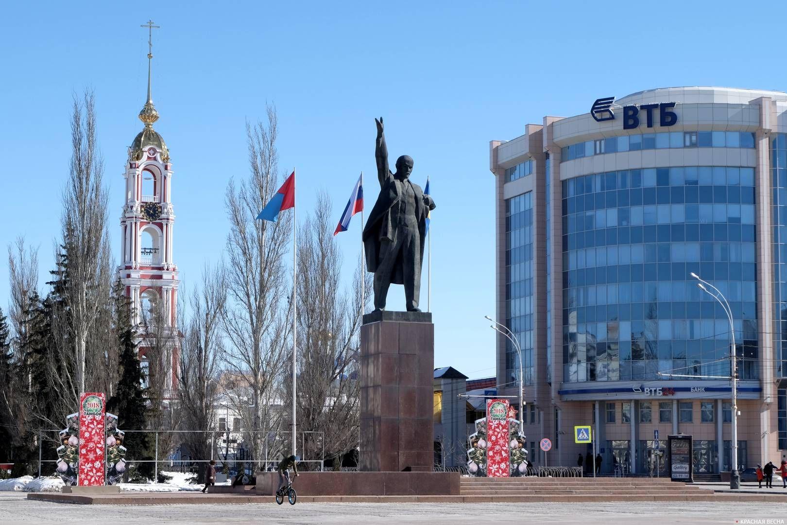 Памятник Ленину. Площадь имени В.И.Ленина. Тамбов