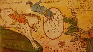 Выставка «Искусство агитации», Музей печати, Санкт-Петербург
