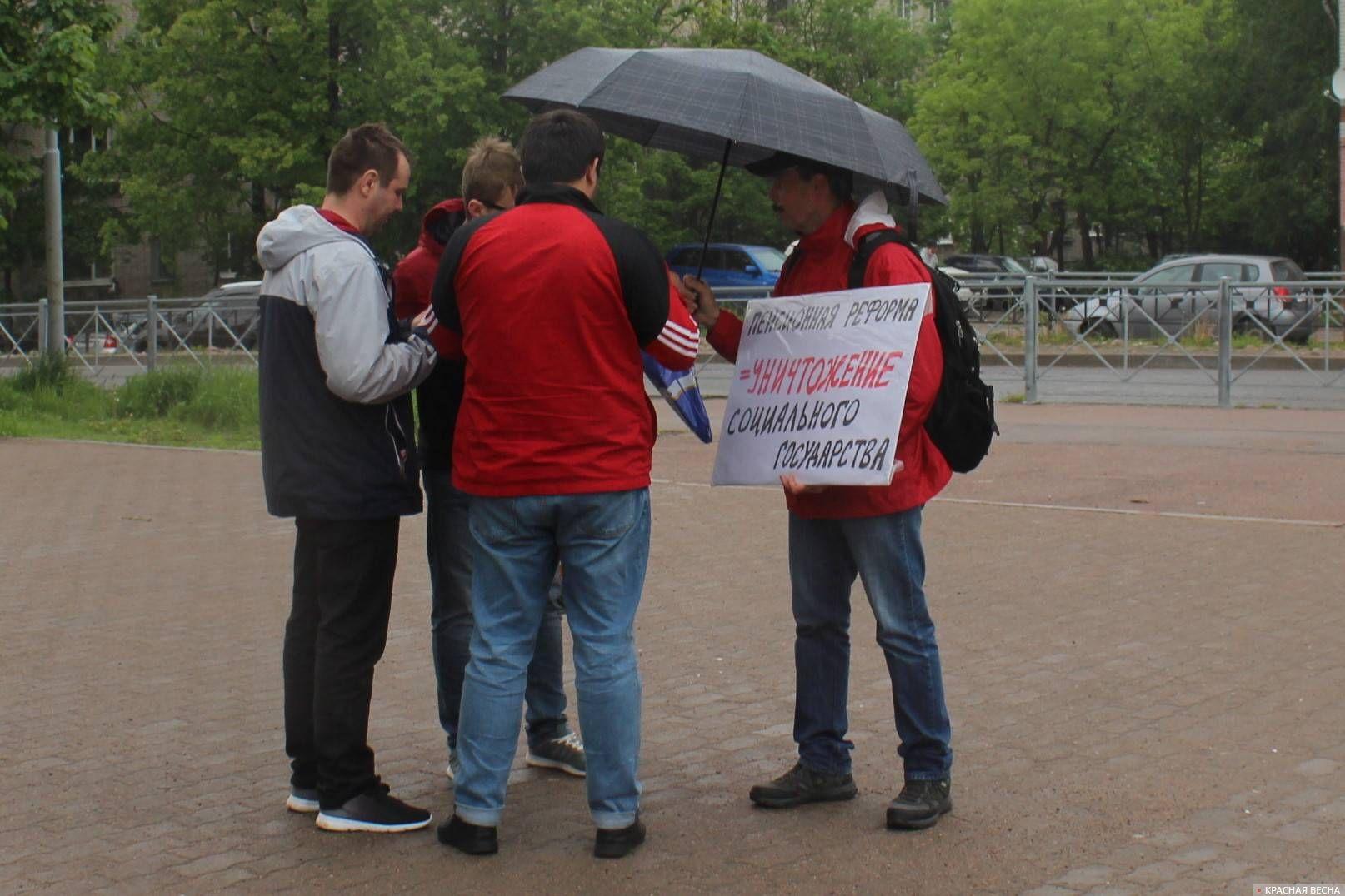Пикет против пенсионной реформы. 2 июня, Выборг