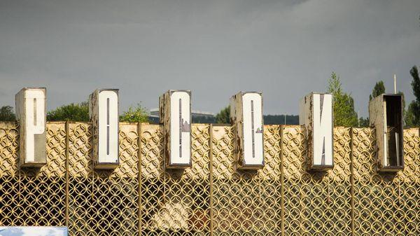 Надпись «Россия» на заброшенном кинотеатре, Кисловодск