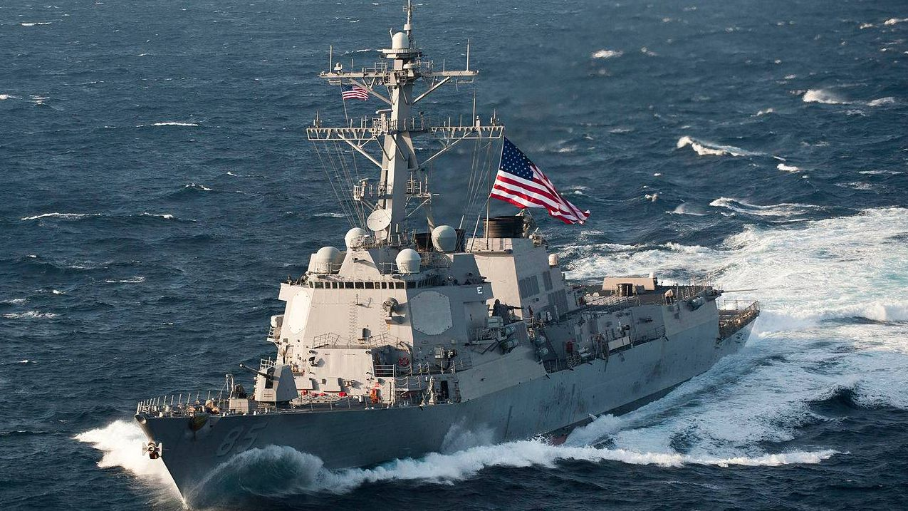 USS McCampbell