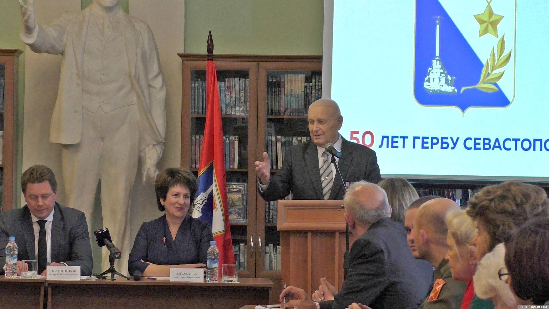 Праздничное мероприятие, посвященное 50-й годовщине официального символа города Севастополь