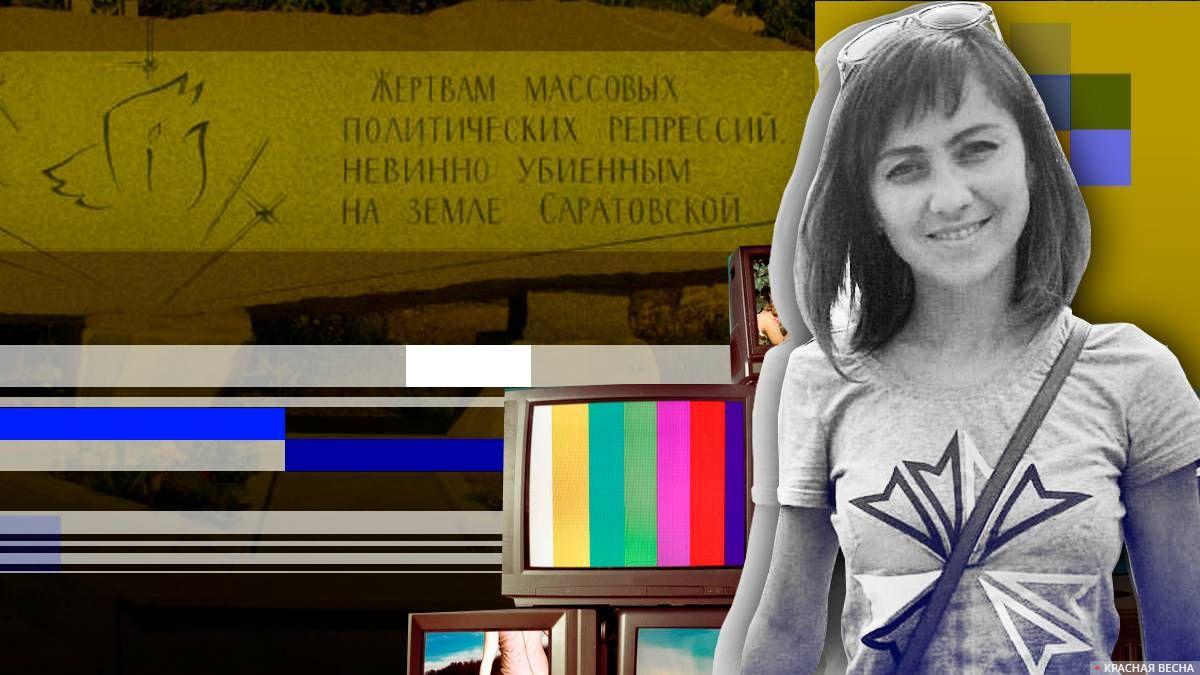 Корреспондент Оксана Усатенко