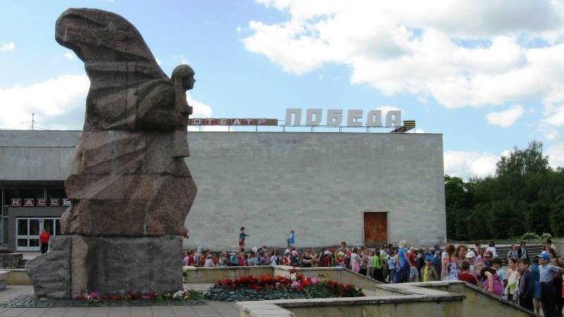 Памятник Защитникам и Освободителям города Гатчины