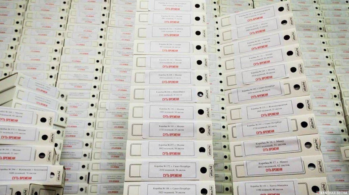 Более миллиона подписей  граждан передано президенту