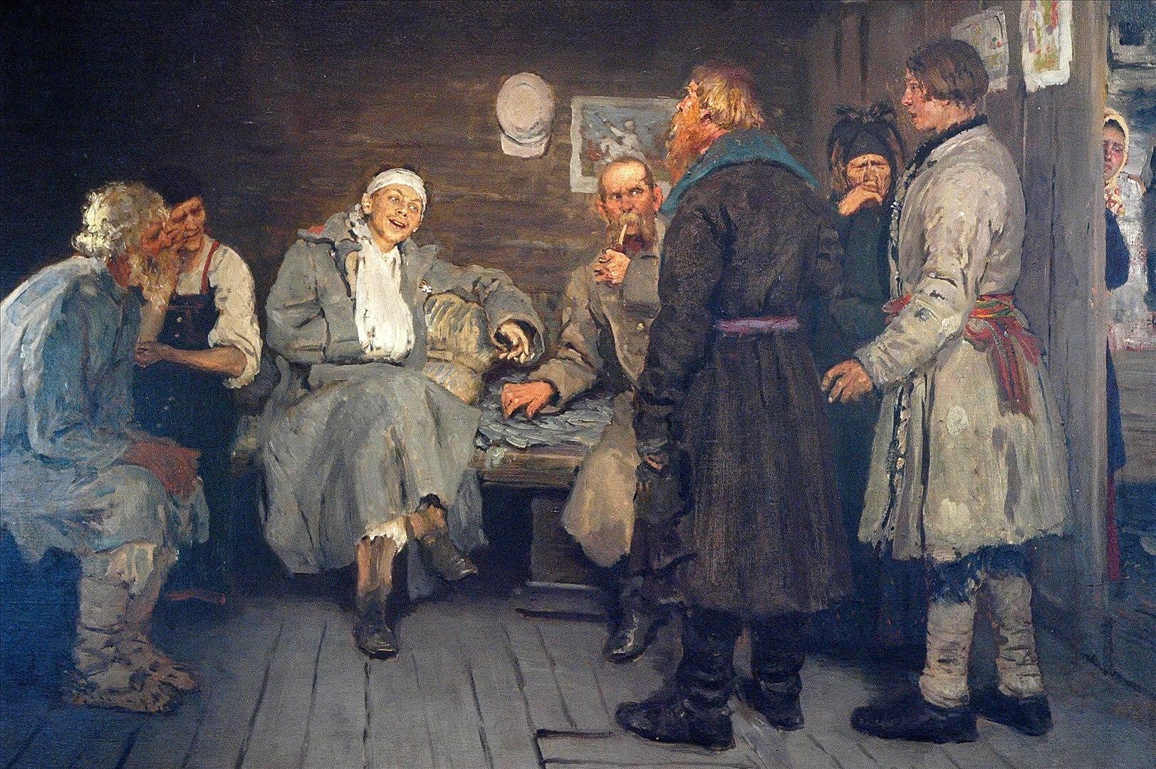 Илья Репин. Вернулся. 1877