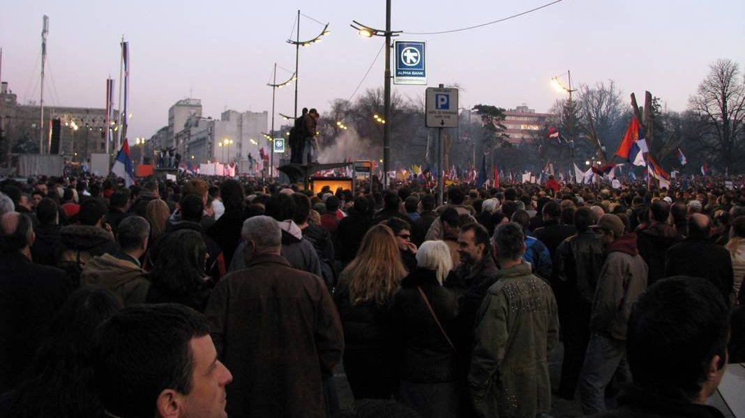 Протест в Сербии