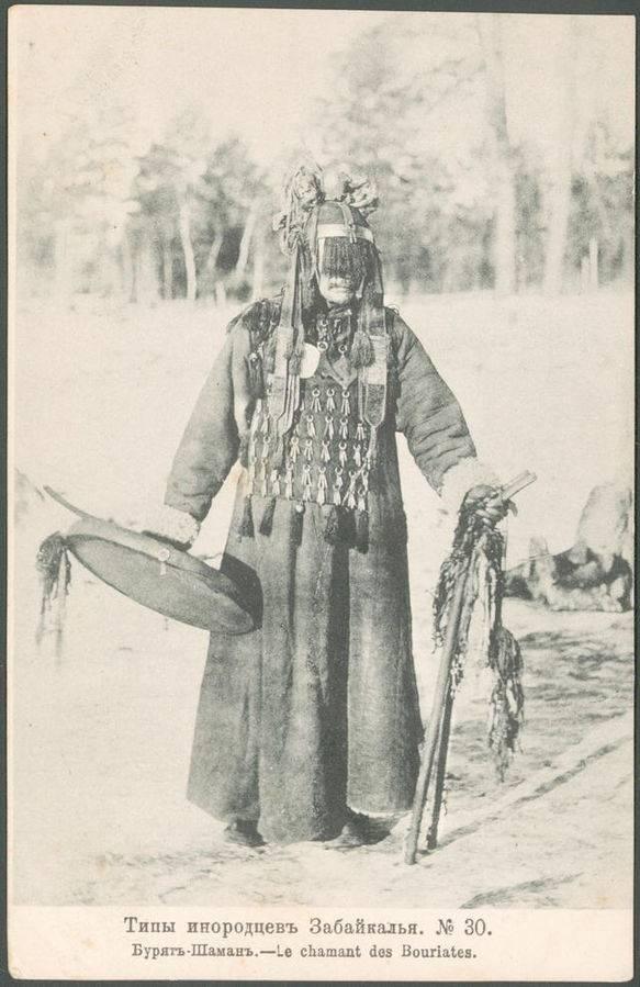 Бурятский шаман. Открытка. 1904