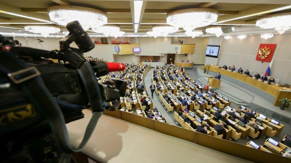 Заседание Государственной Думы РФ [duma.gov.ru]
