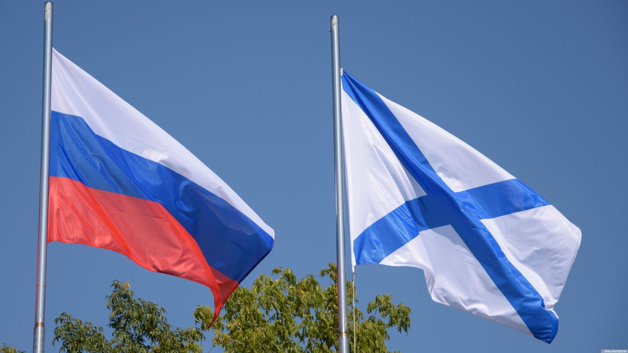 Государственный и военно-морской флаги России.