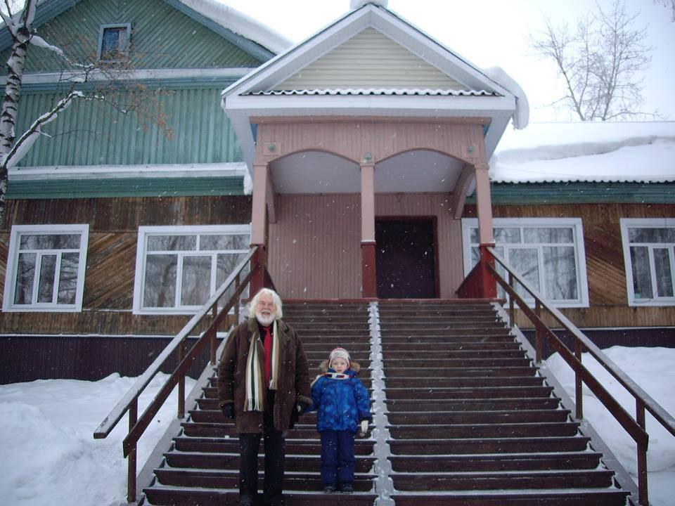 Дом культуры Новоильинска