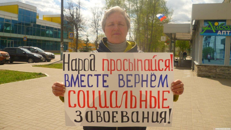Одиночный пикет против пенсионной реформы. Калуга р-н Анненки. 3 мая 2019 год