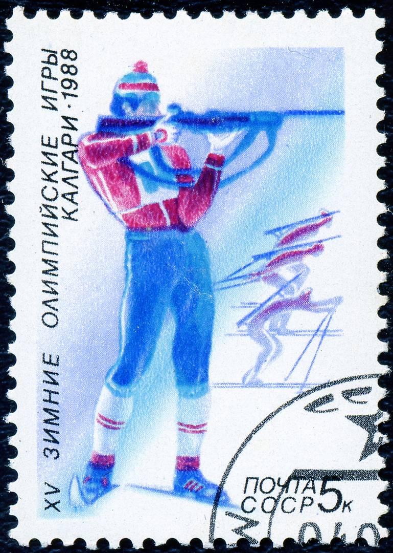 Почтовая марка СССР в честь победы советских биатлонистах на Зимних играх-1988 в Калгари
