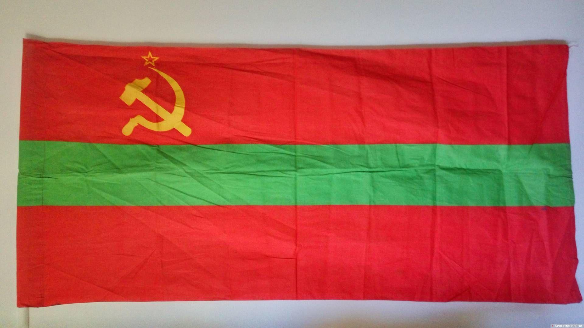 Флаг Молдавской ССР