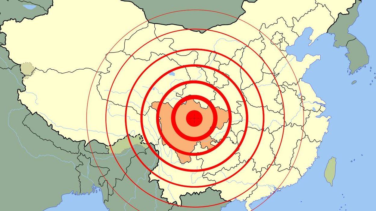 Карта, показывающая эпицентр землетрясения в Сычуани