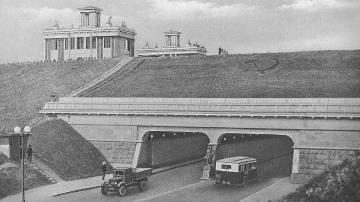 Тушинский тоннель в 1937 году. Вид со стороны центра