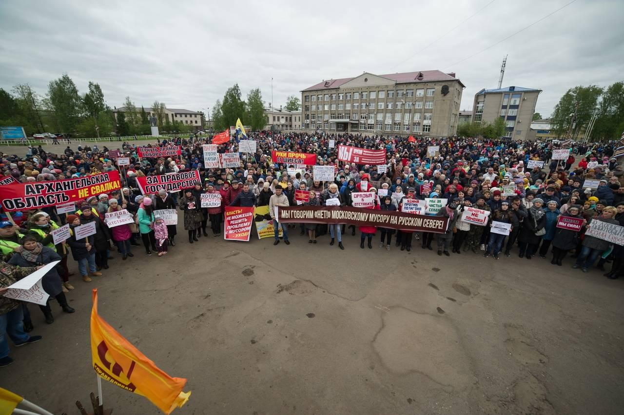Митинг на Площади Советов в Котласе 19.05.2019