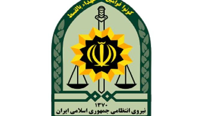 Эмблема полиции Ирана
