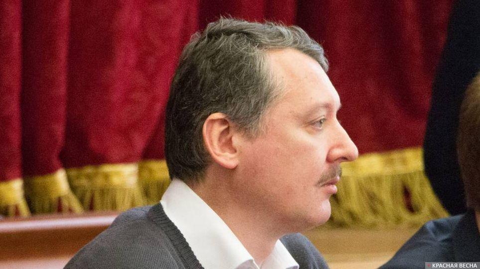 Игорь Стрелков (Гиркин). Екатеринбург