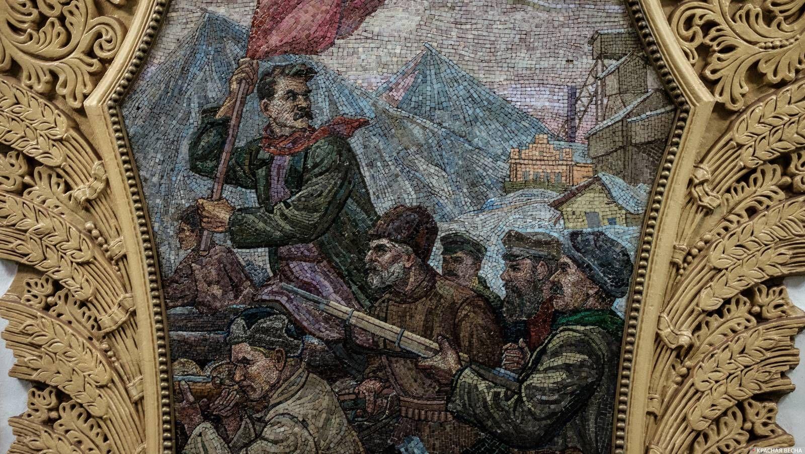 1905 год в Донбассе