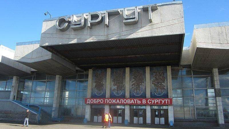 ЖД вокзал г.Сургут