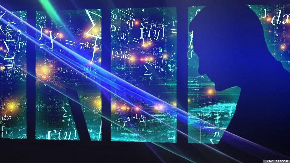Закрытая наука. Скопина Ольга © ИА Красная Весна
